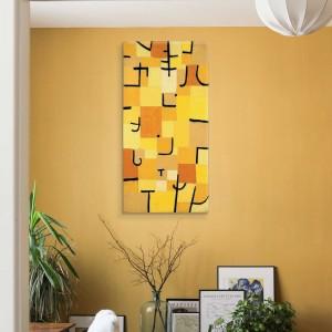 Пауль Клее - Знаки желтым цветом
